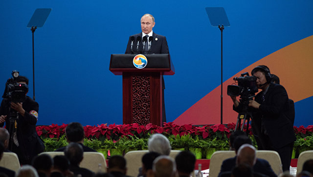 Президент РФ Владимир Путин выступает на церемонии открытия Международного форума Один пояс, один путь в ходе рабочей поездки в Китай
