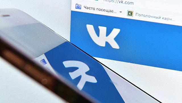 СБУ открыла 34 дела против администраторов пабликов в соцсетях