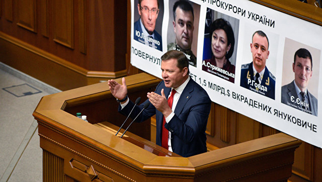 Лидер фракции Радикальной партии Олег Ляшко выступает на заседании Верховной рады Украины в Киеве, 16 мая 2017
