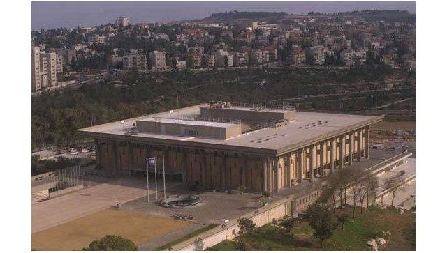 Иерусалим. Кнессет (Израильский парламент). Архивное фото