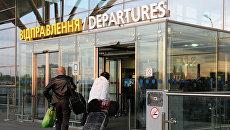 Международный аэропорт города Киева Борисполь. Архивное фото