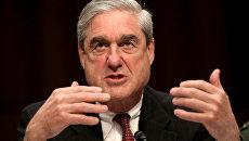 Спецпрокурор по расследованию вмешательства России в президентские выборы в США в 2016 году Роберт Мюллер. Архивное фото
