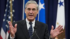 Бывший руководитель Федерального бюро расследований США Робер Мюллер. Архивное фото