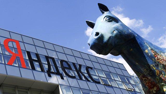 Здание интернет-компании Яндекс на улице Льва Толстого в Москве