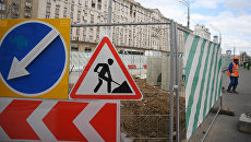Дорожные знаки на месте проведения масштабной реконструкции на Садовом кольце в Москве. Архивное фото