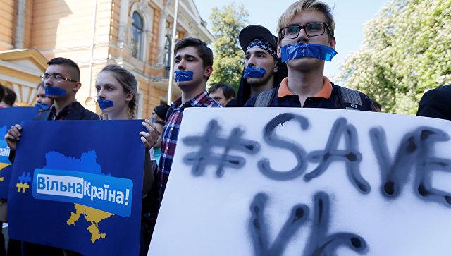 Акция протеста против запрета российских социальных сетей в Киеве. Архивное фото