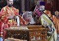 Патриарх Московский и всея Руси Кирилл во время встречи в храме Христа Спасителя ковчега с мощами святителя Николая Чудотворца, доставленного спецбортом из итальянского города Бари
