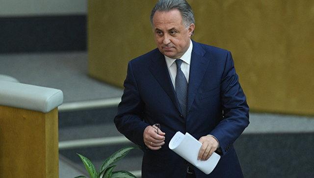 Заместитель председателя правительства РФ Виталий Мутко. Архивное фото