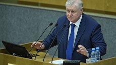 Руководитель фракции политической партии Справедливая Россия Сергей Миронов. Архивное фото