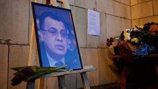 Портрет убитого посла России в Турции Андрея Карлова у здания министерства иностранных дел РФ. Архивное фото