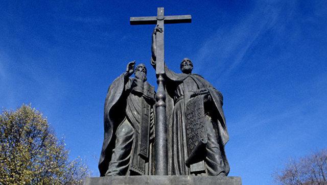 Памятник Кириллу и Мифодию