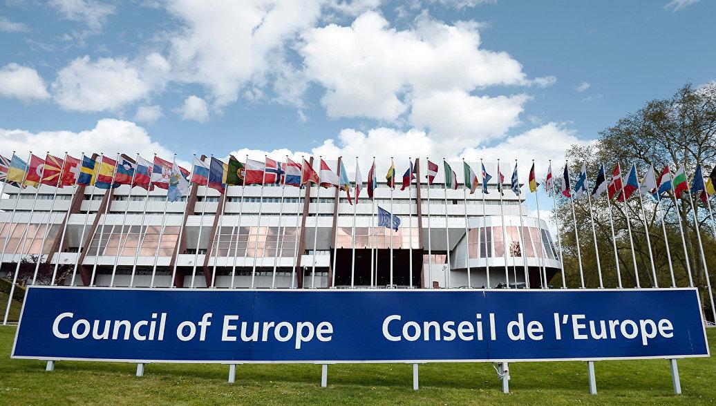 В Совете Европы проанализируют российский закон о нежелательных организациях