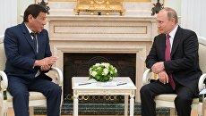 Президент РФ Владимир Путин и президент Филиппин Родриго Дутерте во время встречи. 23 мая 2017