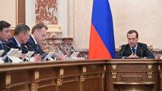 Председатель правительства РФ Дмитрий Медведев проводит заседание правительства РФ. 24 мая 2017