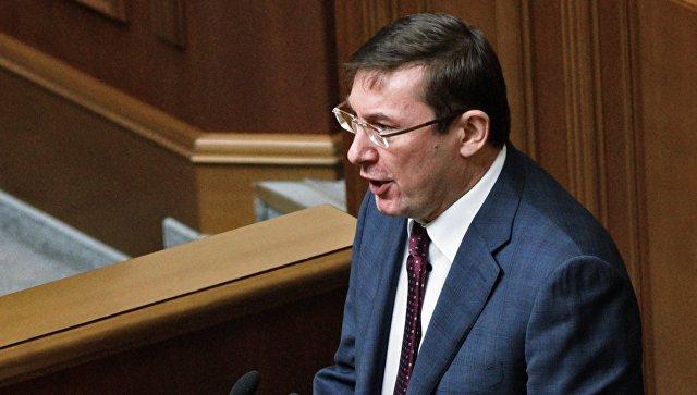 Юрий Луценко выступает на заседании Верховной Рады Украины в Киеве. Архивное фото