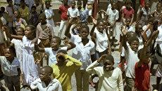 Молодежь Мозамбика