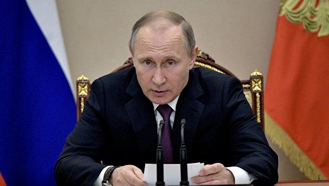 Путин поручил разработать стратегию защиты прав потребителей до 2030 года