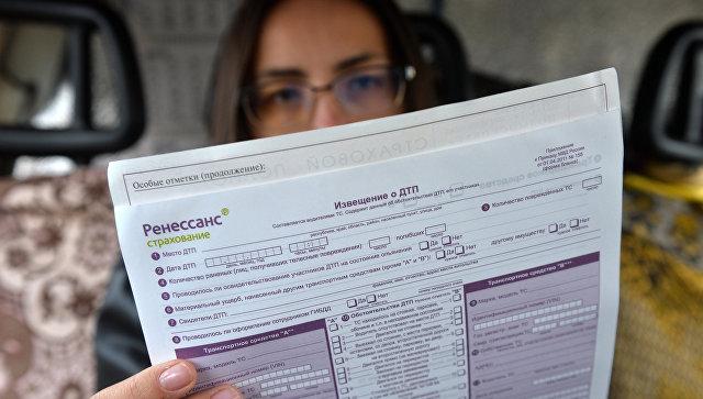 Российские страховщики поддержали предложения ЦБ по ОСАГО