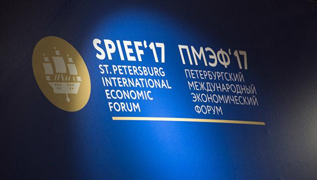 Постпред России в США заявил о росте интереса американского бизнеса к ПМЭФ
