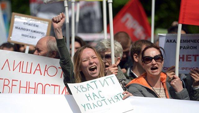 На митинг по реновации пришли три тысячи москвичей