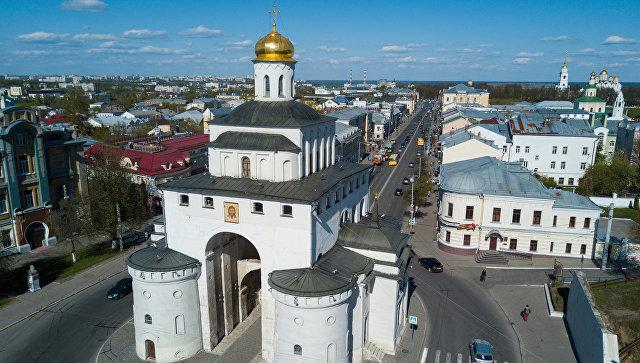 Золотое кольцо Российской Федерации будет расширено— Минкульт