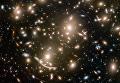 Скопление галактик Abell 370