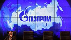 Стенд Газпрома. Архивное фото