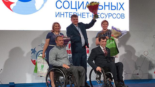 Названы победители фестиваля Мир равных возможностей