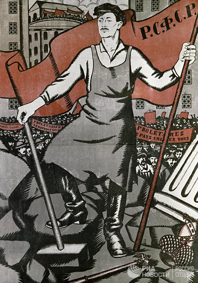 Плакат неизвестного художника 1917 - Октябрь - 1920