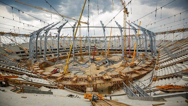 Строительство стадиона Волгоград Арена в Волгограде к чемпионату мира по футболу 2018 года