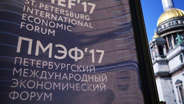 Баннер с символикой Санкт-Петербургского международного экономического форума 2017 у Исаакиевского собора. Архивное фото