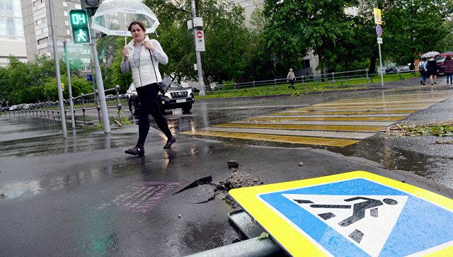 Дождь и ветер в Москве