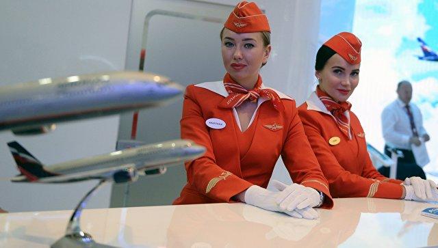 Аэрофлот проводит фотоконкурс для пассажиров, встречающих День Российской Федерации вполете