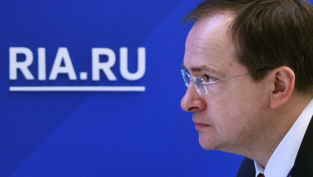 Актуальность диссертации Мединского значительно возросла считает  Министр культуры РФ Владимир Мединский Архивное фото