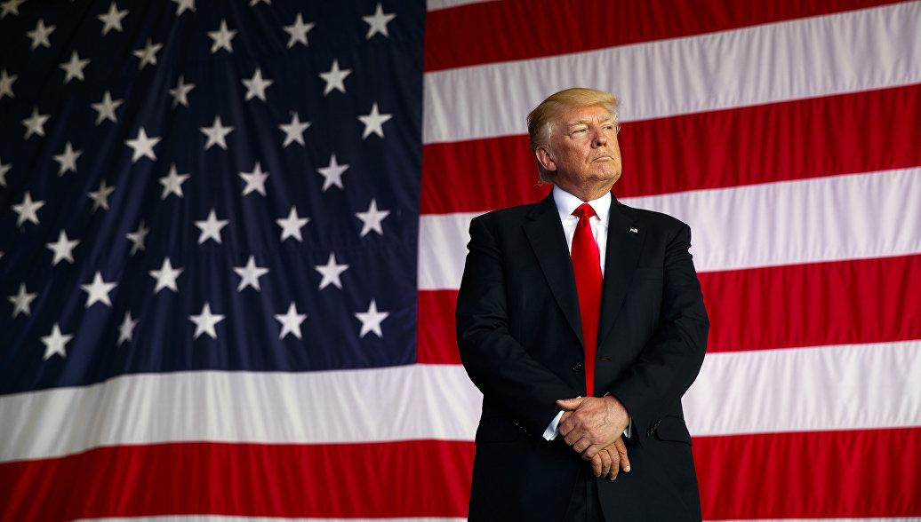 Bildergebnis für Письмо президенту Американской Империи Дональду Трампу.