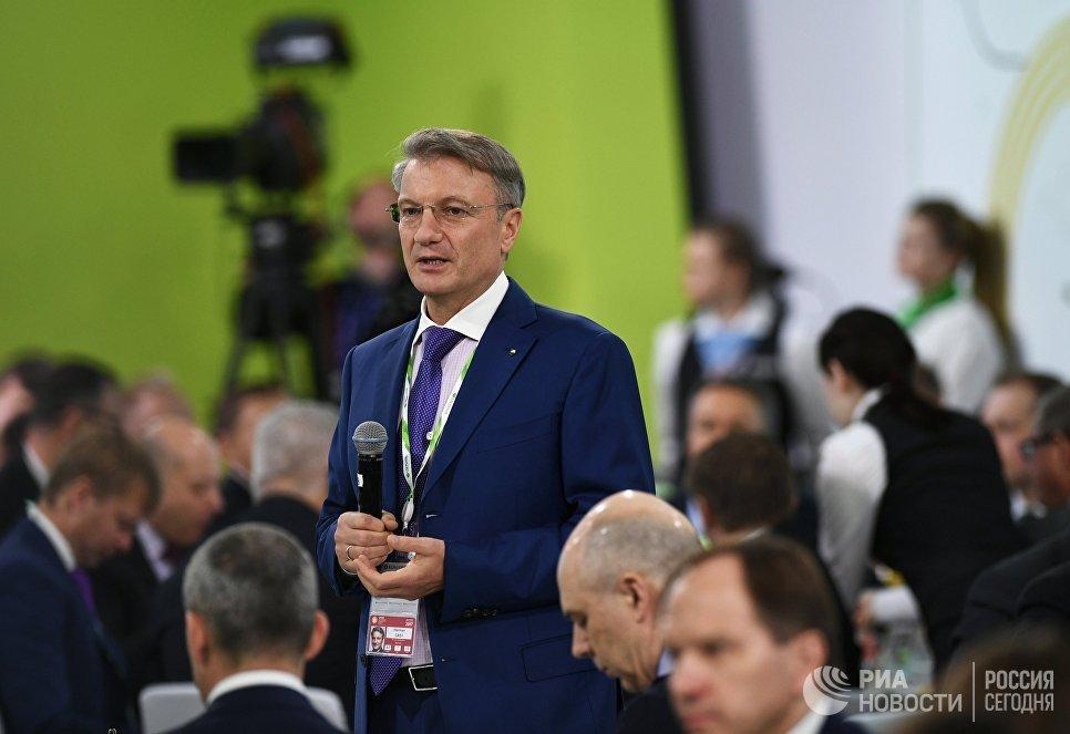 Президент, председатель правления Сбербанка Герман Греф выступает на деловом завтраке Сбербанка России в рамках Санкт-Петербургского международного экономического форума 2017