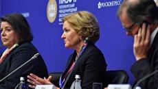 Заместитель председателя правительства РФ Ольга Голодец на Санкт-Петербургском международном экономическом форуме 2017. 2 июня 2017