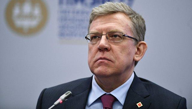 Алексей Кудрин на Санкт-Петербургском международном экономическом форуме 2017