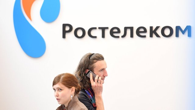 «Ростелеком» решил отменить плату заинтернет вмалых населенных пунктах
