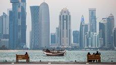 Катар. Архивное фото