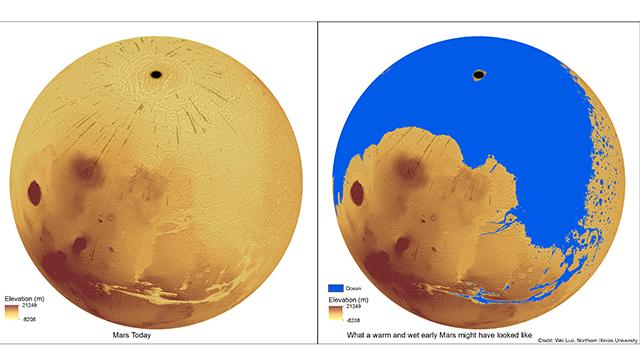 Марс сегодня и океаны Марса в прошлом