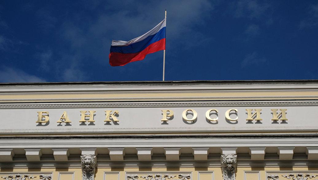 За пять лет в России вдвое сократилось количество банков