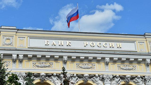 Флаг на здании Центрального банка России. Архивное фото