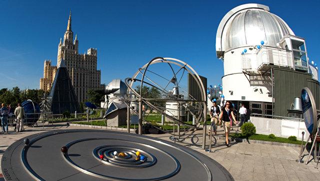 Парк неба в Московском планетарии. Архивное фото