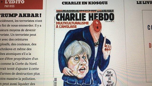 Обезглавленная Мэй исоветы отИГ: Charlie Hebdo высмеял теракт встолице Англии
