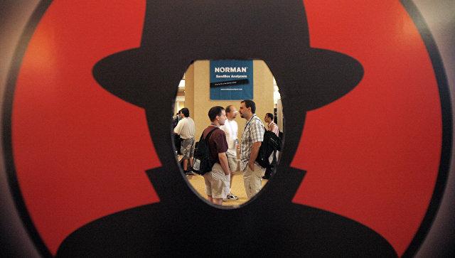 Участники конференции хакеров Black Hat в Лас-Вегасе. Архивное фото