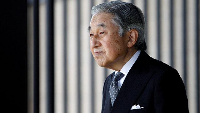 Император Японии отречется отпрестола кначалу весны 2019-ого года