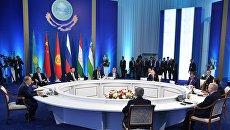 Заседание совета глав государств - членов ШОС. 9 июня 2017