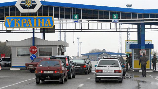 Работа таможенных и пограничных служб Украины