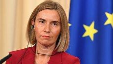 Верховный представитель Европейского союза по иностранным делам и политике безопасности Федерика Могерини. Архивное фото